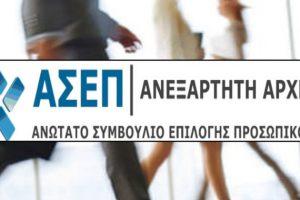 ASEP-mast